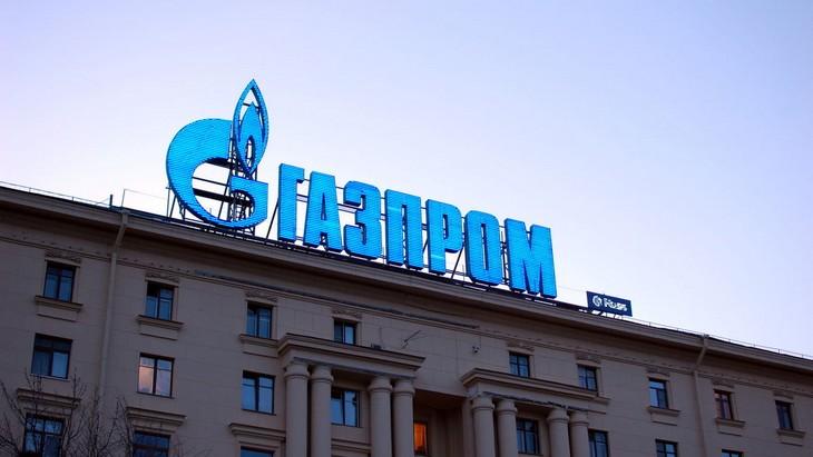 gazprom aktie deutschland