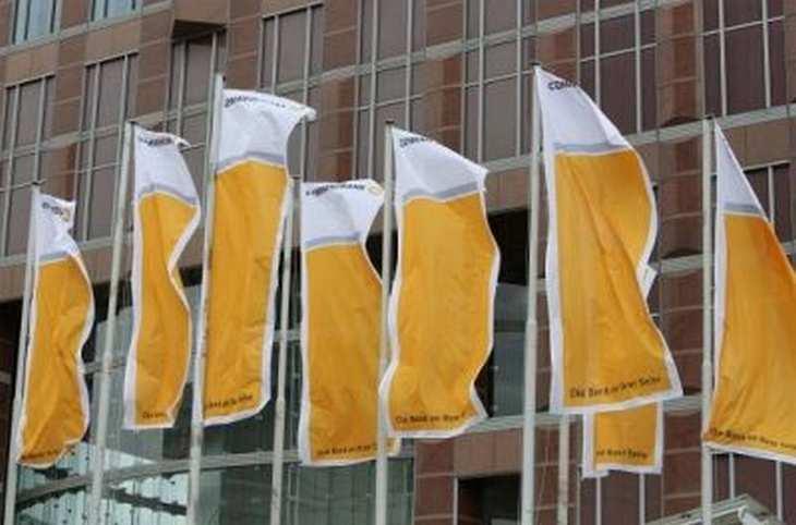 Die Experten der UBS werfen einen Blick auf die Aktie der DAX-notierten Commerzbank. Bild und Copyright: Commerzbank.
