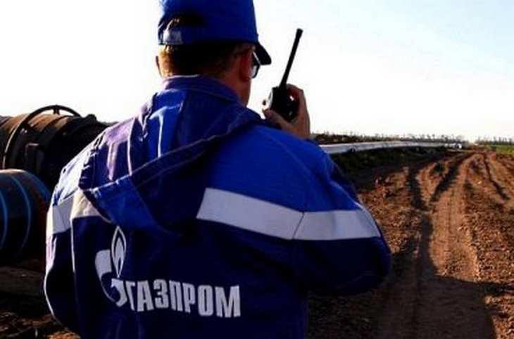 Bild und Copyright: Gazprom.